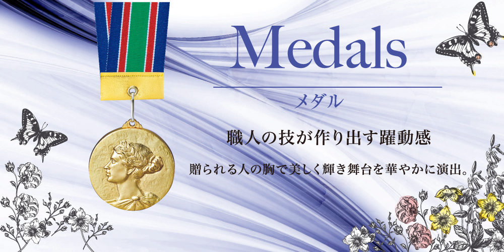 cropped-top_medal.jpg