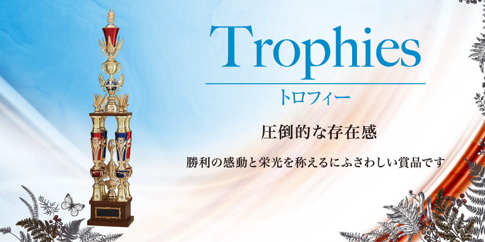 cropped-top_trophy.jpg